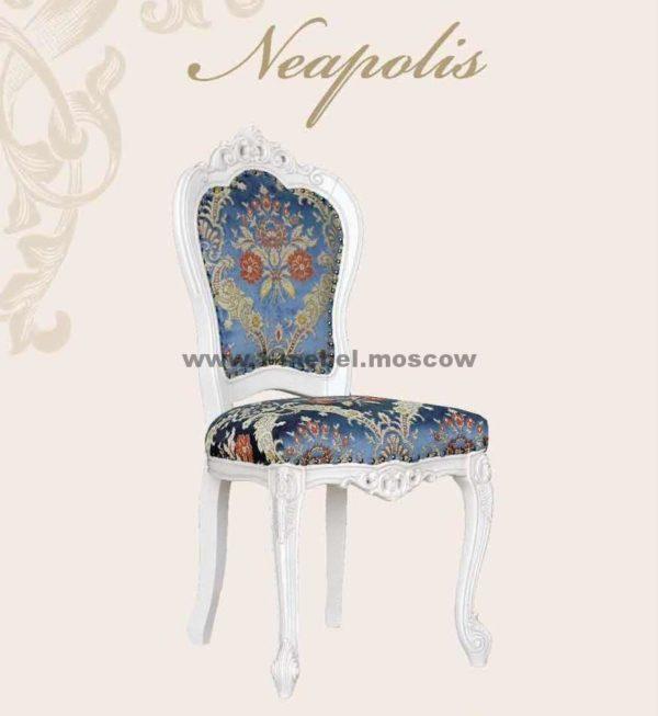 neapolis-04